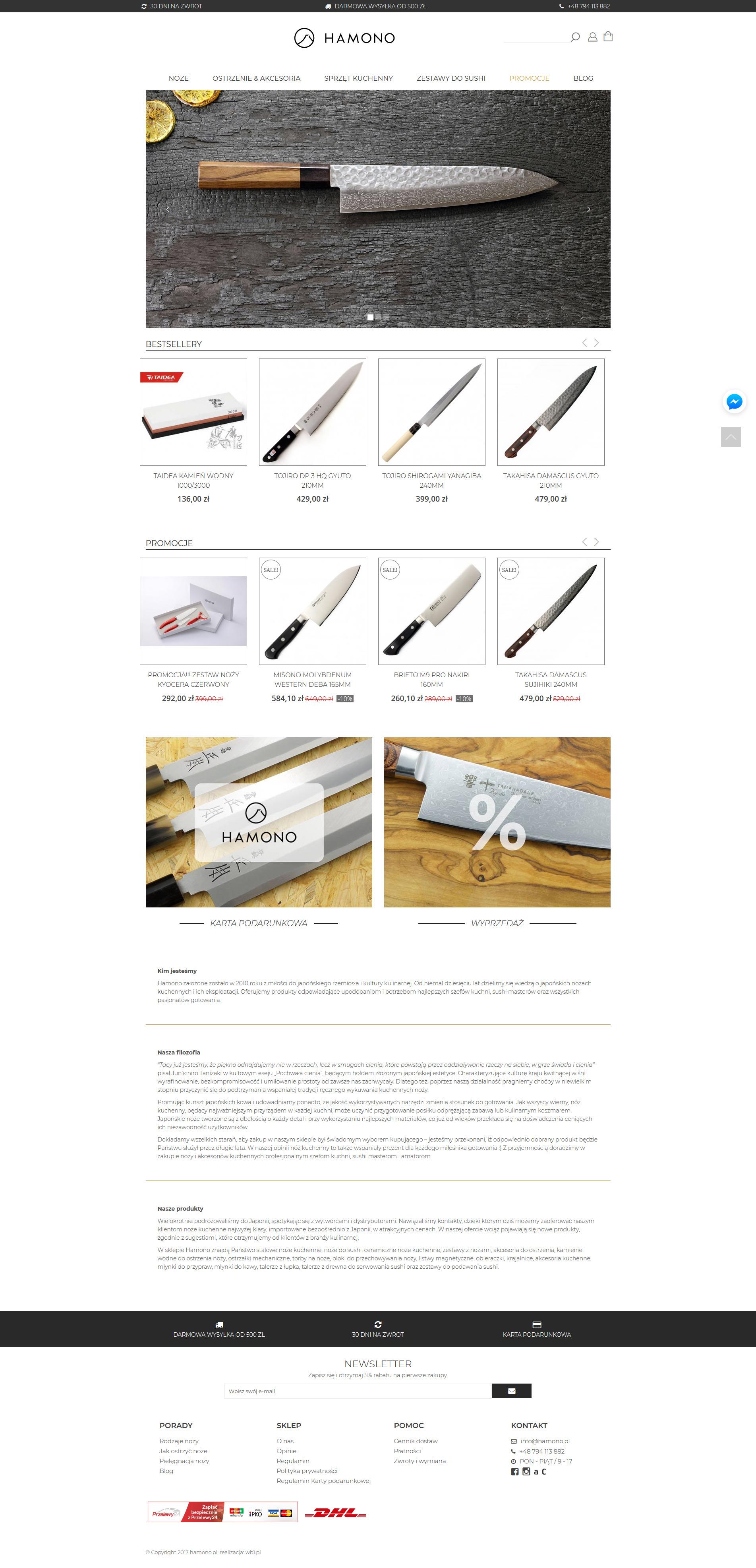 Hamono - projekt sklepu internetowego